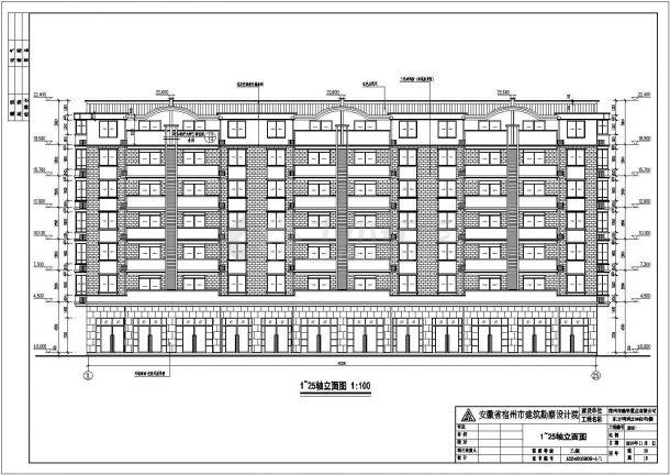 宿州市6层底部框架抗震墙结构商住楼全套建筑结构施工图-图一