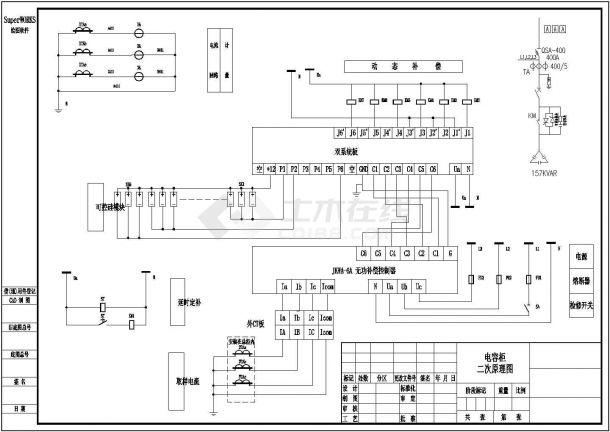 接电的原理_焊接电流变换电路原理