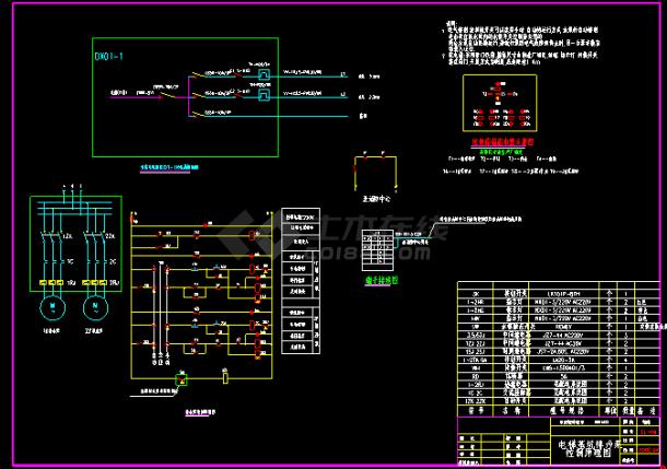高层住宅楼通风管道电气88必发手机版登录cad控制图-图二