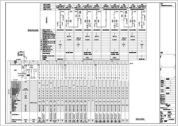 酒店建筑电气工程部分施工全套图纸-图一