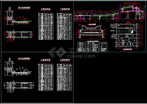 大型水电站拌和系统cad设计施工建筑图纸-图一