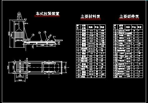 大型水电站拌和系统cad设计施工建筑图纸-图二