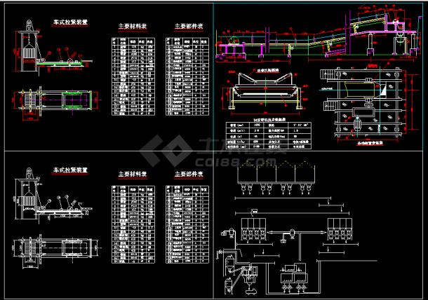 大型水电站设计拌和系统cad施工建筑图纸-图一