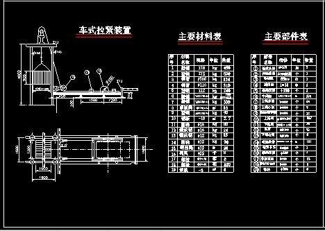 大型水电站设计拌和系统cad施工建筑图纸-图二