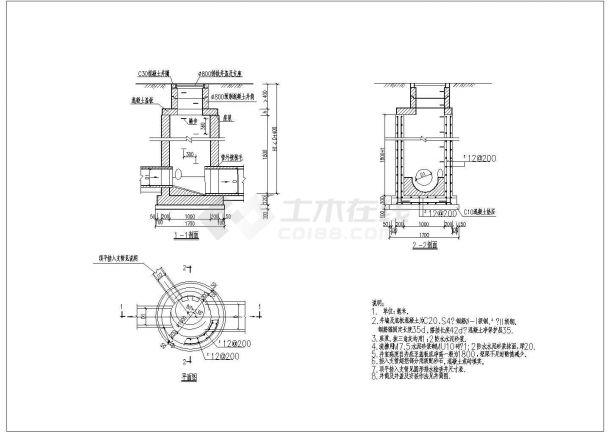 1000圆形混凝土检查井标准设计图-图一