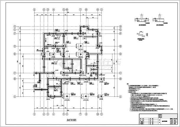 湖南某2层清水混凝土接待会馆结构施工图-图一