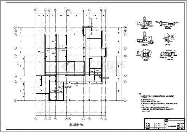 湖南某2层清水混凝土接待会馆结构施工图-图二