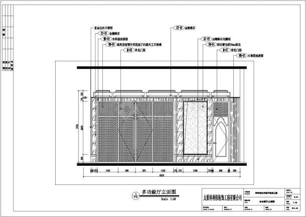 内蒙古清真五星级酒店装修设计方案图-图一