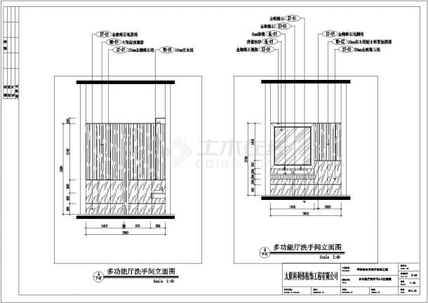 内蒙古清真五星级酒店装修设计方案图-图二