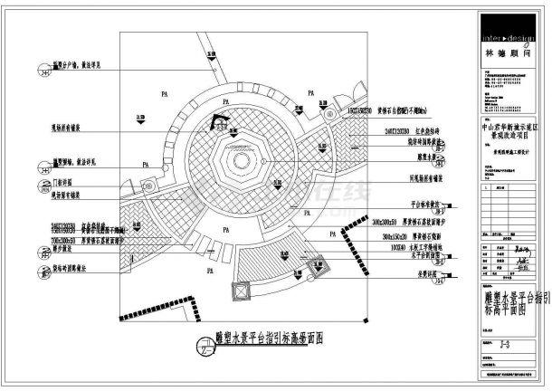 中山君华新城示范区景观园建施工图设计-图一