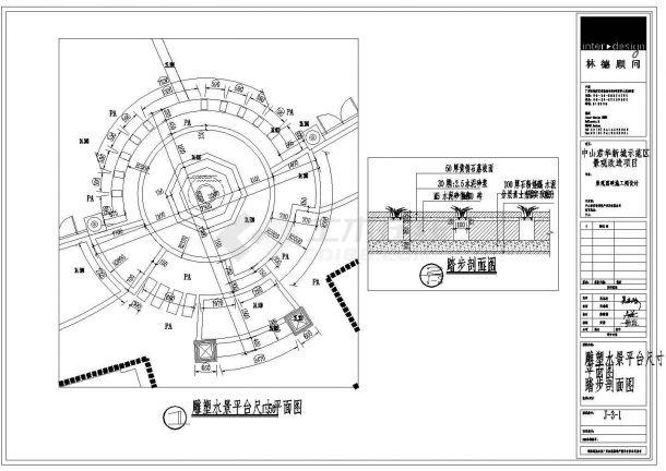 中山君华新城示范区景观园建施工图设计-图二