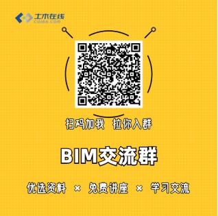 市政BIM应用图片3