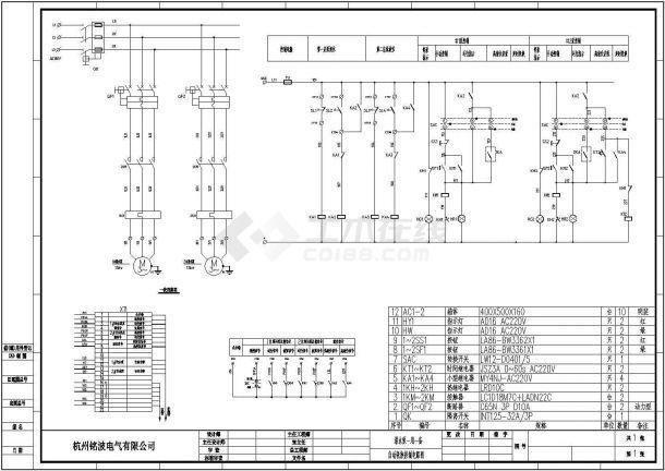 什么是一次电气原理图_电气原理图是什么意思