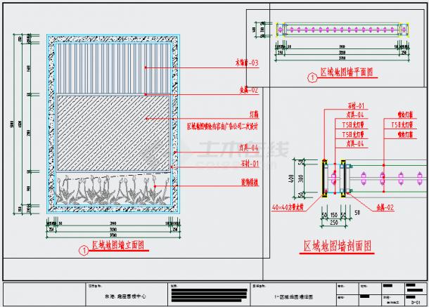 某工程项目售楼处全套效果图及施工图-图一