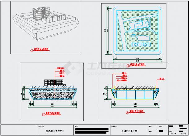 某工程项目售楼处全套效果图及施工图-图二