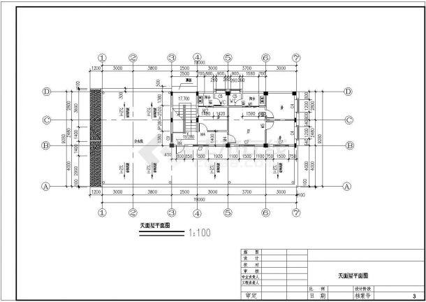 某地区多层出租屋设计建筑施工图纸-图一
