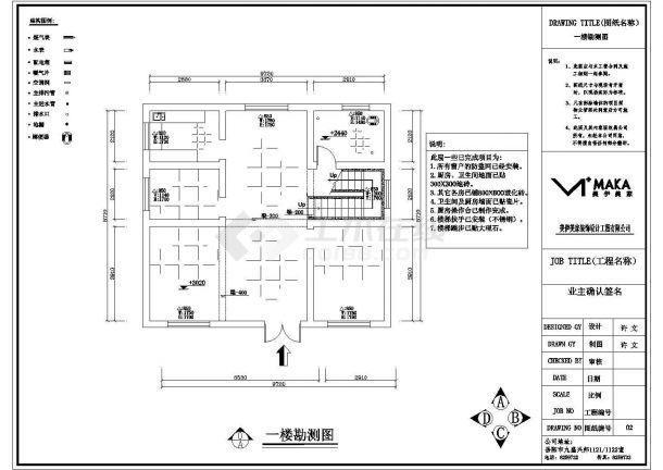 某小区欧式别墅装修设计图(全套)-图一