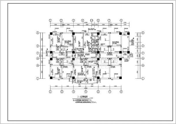 某钢筋混凝土剪力墙结构高层宾馆设计施工图-图二