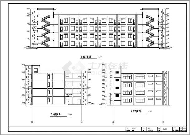 学校四层教学楼框架结构设计施工图-图二