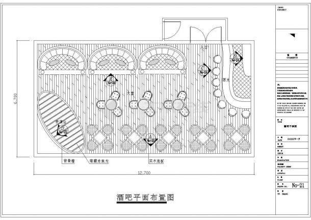 某酒吧装修设计cad施工图-图二