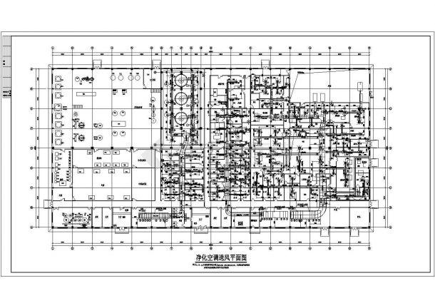 安徽某地大型药厂空调通风设计图-图二