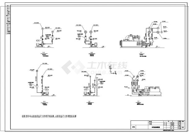 实用空调制冷机房及空调机房设计图纸-图一