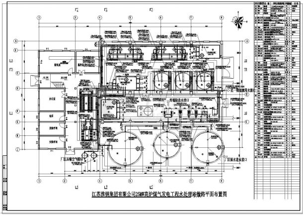 【淮安】水处理站管道布置图设计-图一
