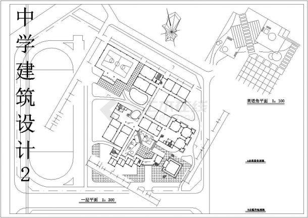 某中学设计建筑图-图一