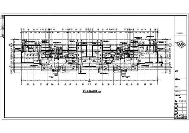 江苏高层建筑给排水施工图纸-图一