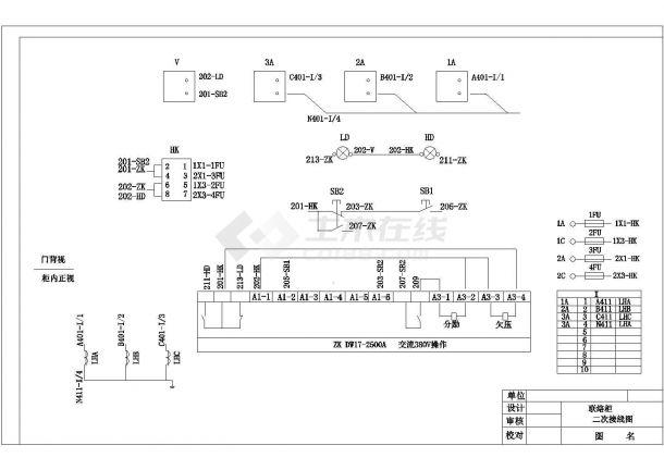 典型低压开关柜DW17型断路器电气设计图-图二