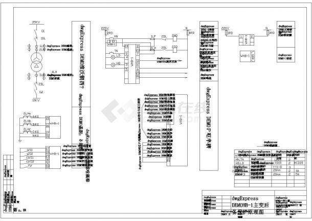 典型变压器保护电气原理图-图一