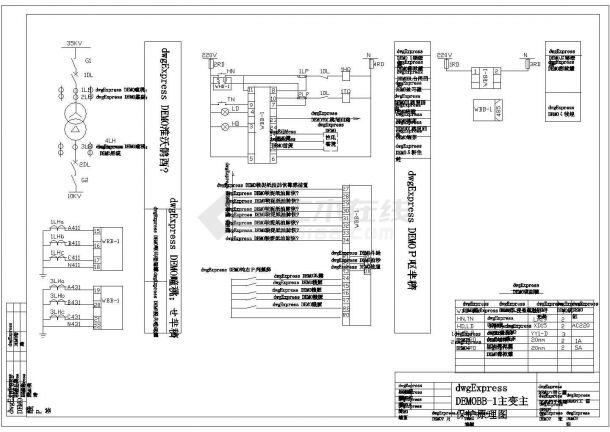典型变压器保护电气原理图-图二