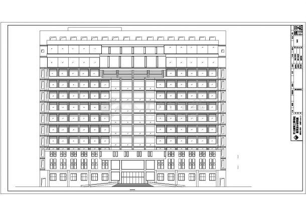 某市教育局十二层建筑设计施工图(全套)-图一