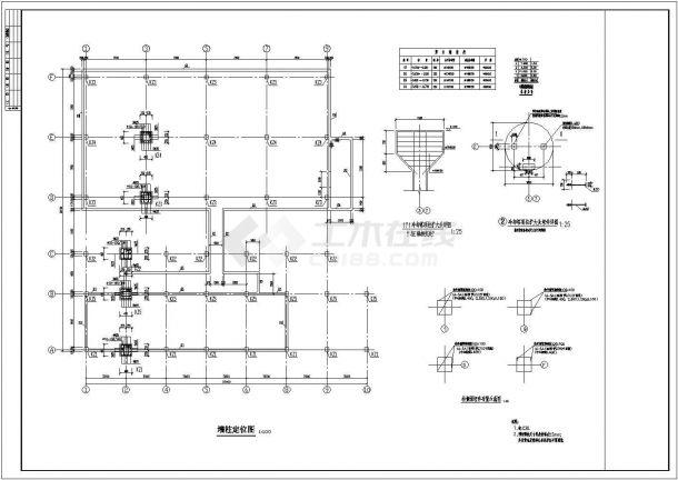 某垃圾电厂循环水泵房框架结构设计施工图-图二