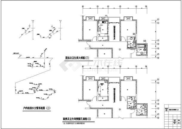 某29层高层住宅给排水设计图-图一