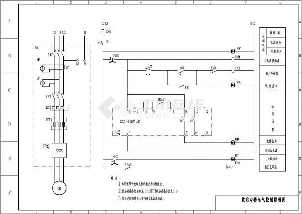 软启动器电气控制原理图(包含附注)-图二