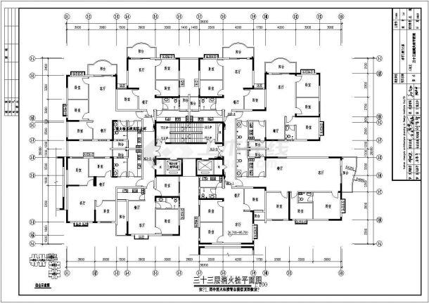 重庆某高层建筑给排水系统设计图-图二