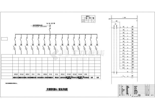 中国福利彩票大厦景观照明电气设计图纸-图二