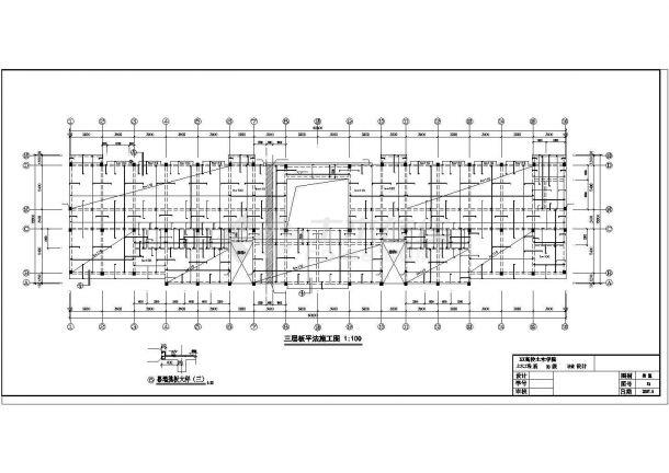某地高校优秀毕业设计结构图-图一