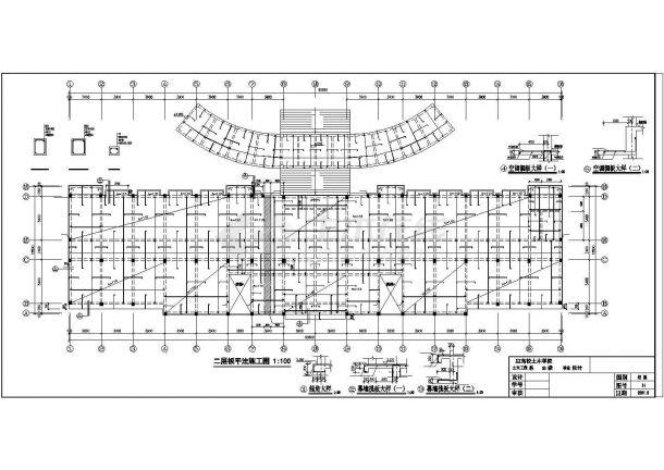 某地高校优秀毕业设计结构图-图二