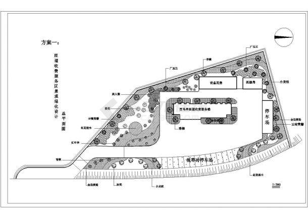 某匝道收费站服务区景观绿化设计图-图一