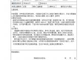 【5�印客�海市�r�I�y行�k公�窃O�立�}表�D片1