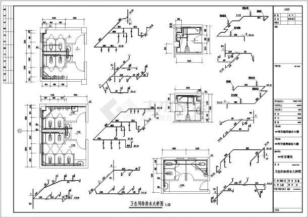 某市交通局住宅楼全套建筑图纸-图二