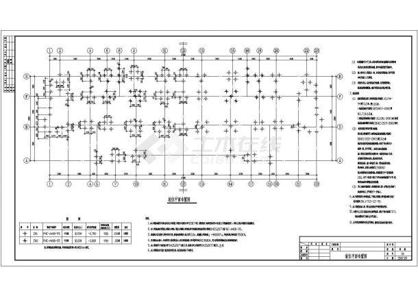 框架剪力墙结构住宅楼结构施工图(13层预应力混凝土管桩基础)-图一