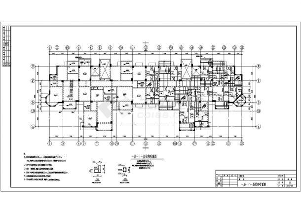 框架剪力墙结构住宅楼结构施工图(13层预应力混凝土管桩基础)-图二