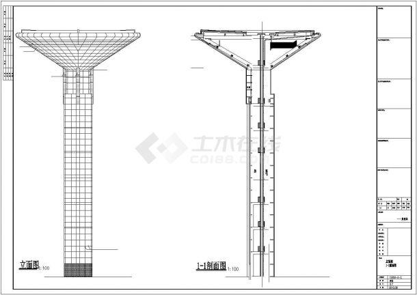 49米高体育中心景观塔结构施工图(含建筑图18吨消防水箱)-图一