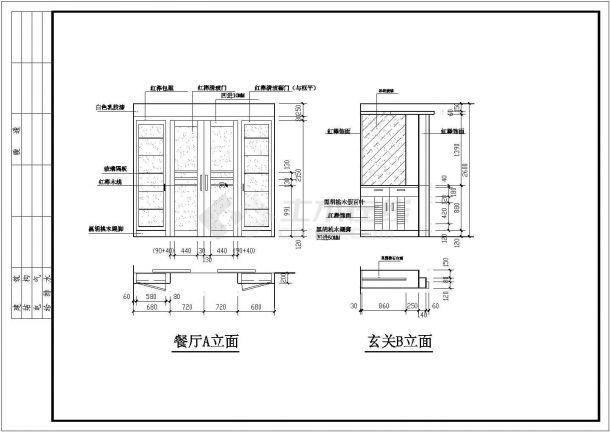 某城市商业街商品房装修设计图纸(含立面)-图一