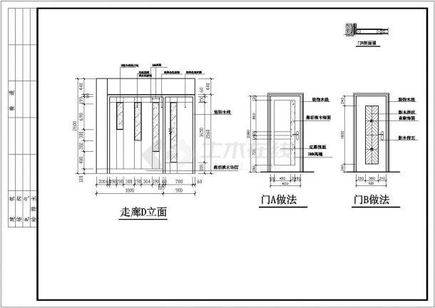 某城市商业街商品房装修设计图纸(含立面)-图二