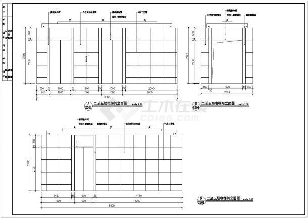 某商业街建筑装修设计图纸(含立面)-图一