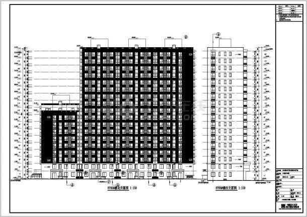 18层剪力墙结构住宅楼结构图(含建筑图)-图一